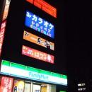 外観 (2)
